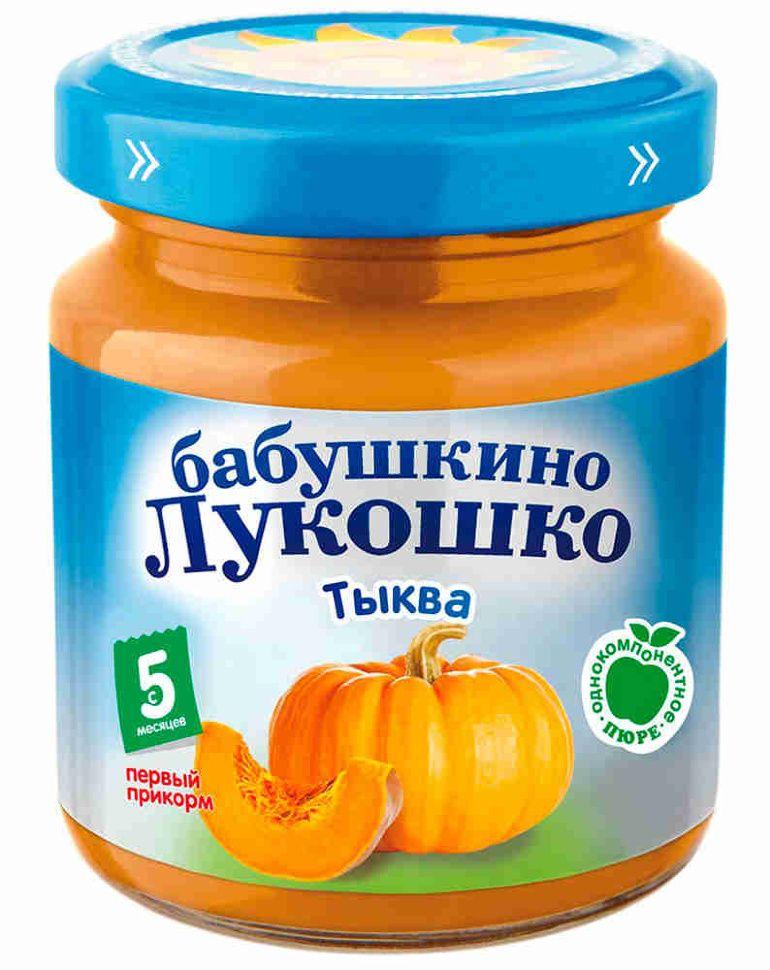 Бабушкино лукошко Пюре Тыква с 5 мес., 100 г