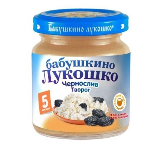 Бабушкино лукошко Пюре Чернослив с творогом с 5 мес., 100 г