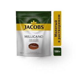 Кофе Jacobs Monarch 150гр растворимый Millicano с молотым Jacobs (пакет)
