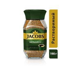 Кофе Jacobs Monarch 190гр растворимый (стекло)