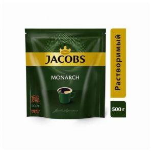 Кофе Jacobs Monarch 500гр растворимый (пакет)