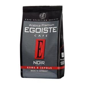 Кофе в зернах 1кг Egoiste Noir 100% арабика