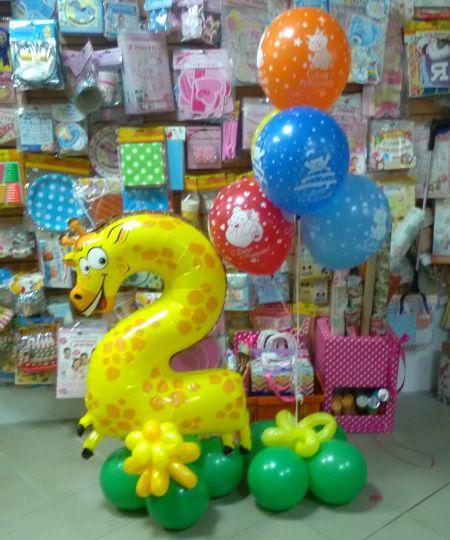Цифра-зверь с фонтаном из 5 шаров
