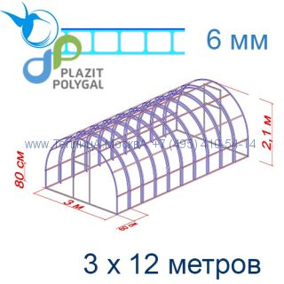 Теплица Богатырь Премиум 3 х 12 с поликарбонатом 6 мм Polygal