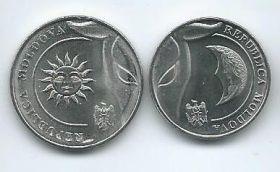 Набор регулярных монет Молдовы 2018 (2 монеты 1 и 2 леи)