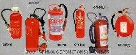 Огнетушитель ОП-1 (ВП-1)