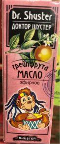 Масло Грейпфрута , 10 мл