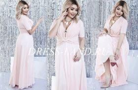 Светло-персиковое платье в пол с короткими рукавами