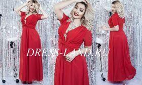 Красное платье в пол с короткими рукавами