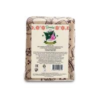 Мыло крапивное Borodist «Иван-Чай»