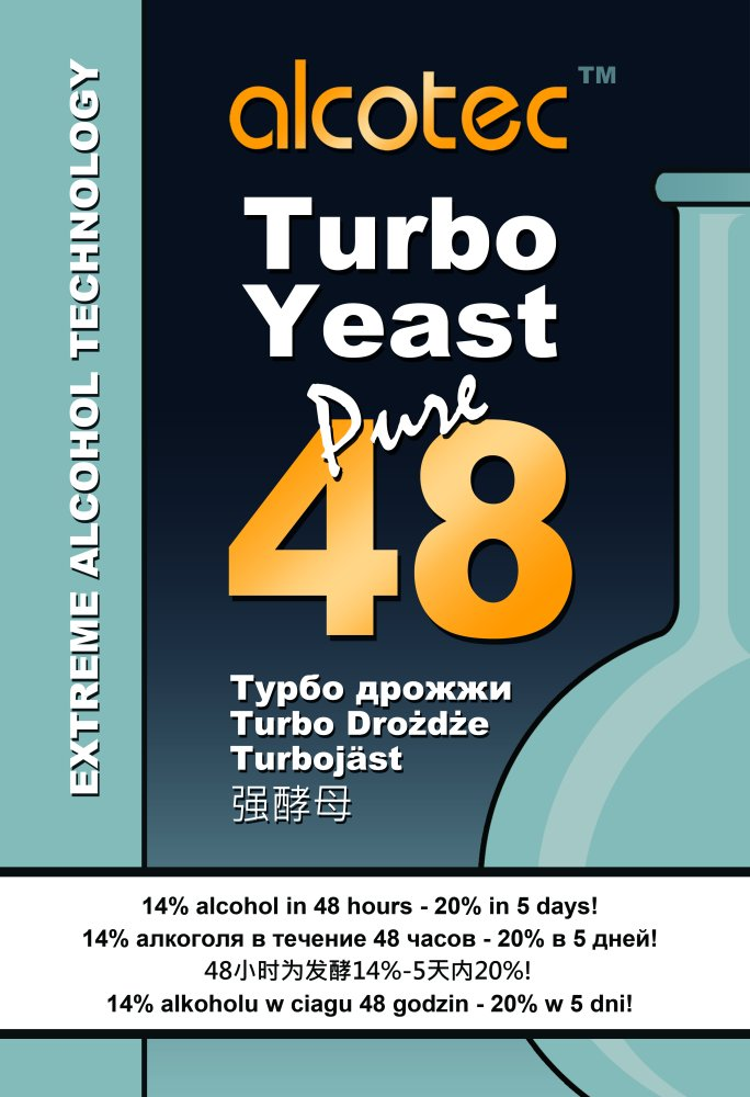 Дрожжи спиртовые Alcotec 48 Turbo Pure