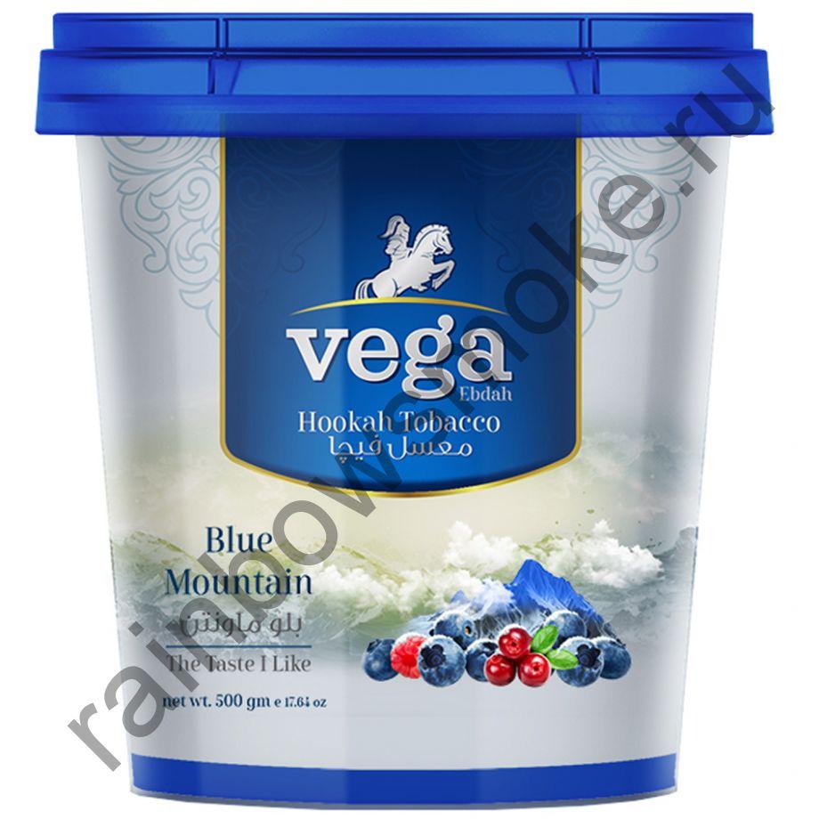 Vega 500 гр - Blue Mountain (Синяя гора)