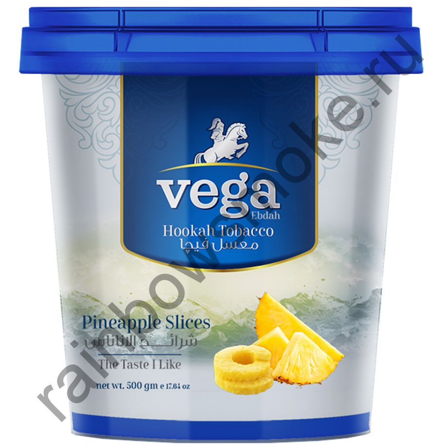 Vega 500 гр - Pineapple (Ананас)
