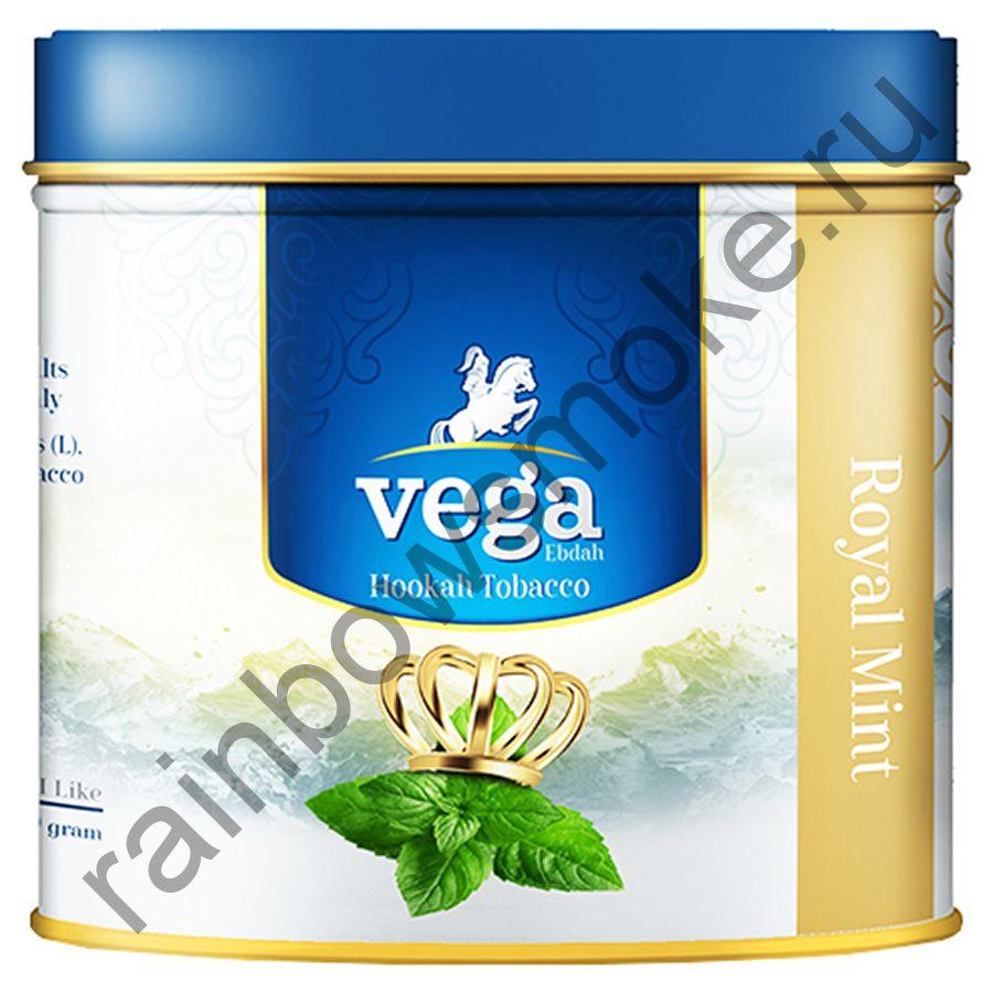 Vega 100 гр - Royal Mint (Королевская мята)