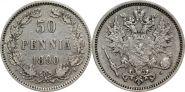 НИКОЛАЙ 2 - Русская Финляндия 50 пенни 1890 года L (2222). СОСТОЯНИЕ!