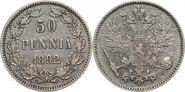 НИКОЛАЙ 2 - Русская Финляндия 50 пенни 1892 года L (2261). СОСТОЯНИЕ!