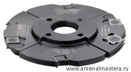 CMT 694.001.40 Фреза пазовая регулир. F40 D160x4-15 насадная (сталь) смен.ножи HM (кейс)