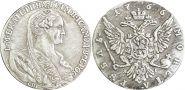 АКЦИЯ!!! 1 рубль 1766 Императрица ЕКАТЕРИНА II Великая