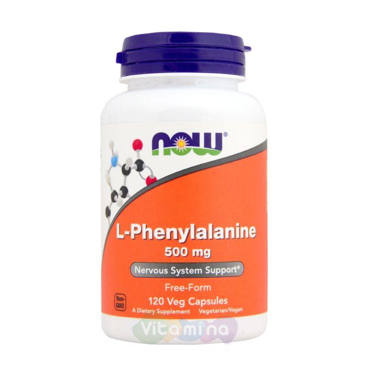 L-Фенилаланин 500 мг. 120 капс.
