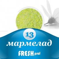 Мармелад для дизайна ногтей №13