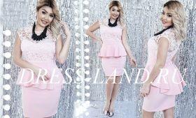 Нежно-розовое платье с баской