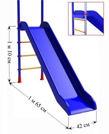 Горка (скат) длина 2,0 метра к детскому комплексу (без шведской стенки)