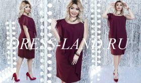 Бордовое шифоновое платье длины миди