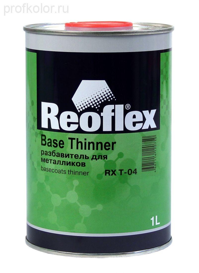 REOFLEX Разбавитель для металликов медленный, 1л.