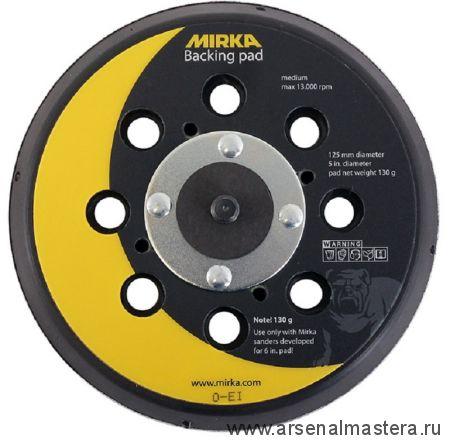 """Шлифовальная подошва MIRKA 125 мм 5/16"""" 28 отверстий 130 г для DEROS 5650"""