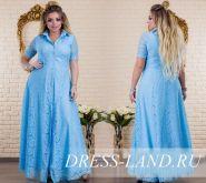 Голубое гипюровое  вечернее платье в пол (до 58р-ра)