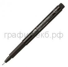 Ручка капиллярная Faber-Castell Pitt Artist Pen S черная 167199