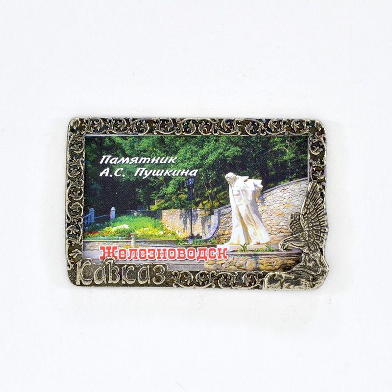 """Рамка-магнит """"Кавказ. Памятник А.С. Пушкину"""""""