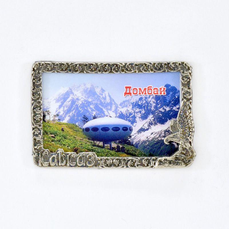 """Рамка """"Кавказ. Домбай"""""""
