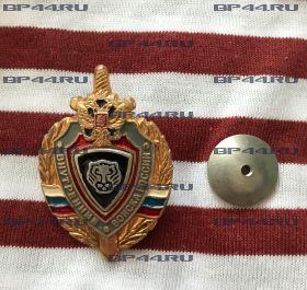 Знак Восточное Командование ВВ