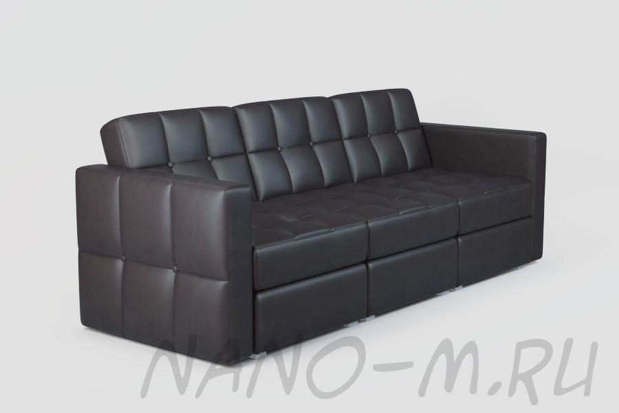 Модульный диван Quanto 3-х секционный
