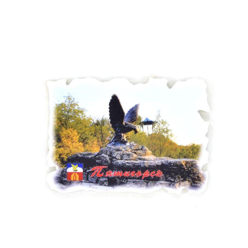"""Пластиковый магнит """"Пятигорск. Орел с беседкой(осенью)"""""""