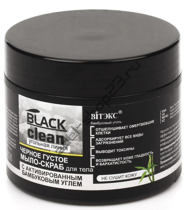 ВiТЭКС - Черное густое мыло-скраб для тела с активированным углем