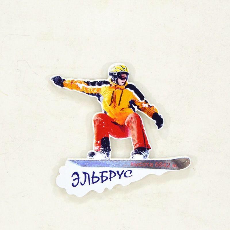 """Пластиковый магнит """"Эльбрус. Сноубордист в оранжевой куртке"""""""