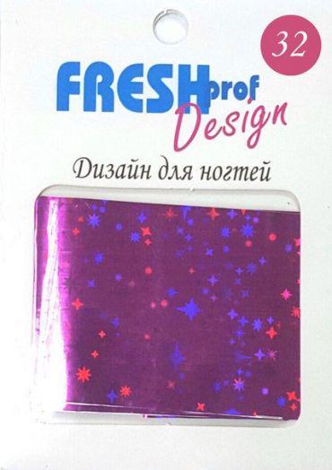 Фольга для дизайна 4*120 fd  ассорт цвет