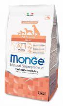 Monge Dog Speciality корм для собак всех пород лосось с рисом 2,5 кг