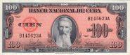 Куба 100 песо 1959 UNC