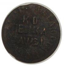 Копейка 1717 года НД # 1