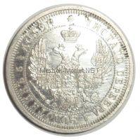 25 копеек 1856 года СПБ-ФБ # 1