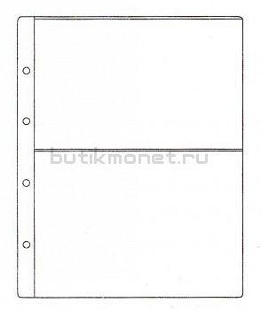 Лист для банкнот на 2 ячейки. Формат GRAND
