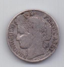 50 сантим 1895 г. Франция