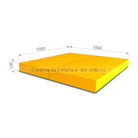 Мат складной в 2 раза 100х100х10 см