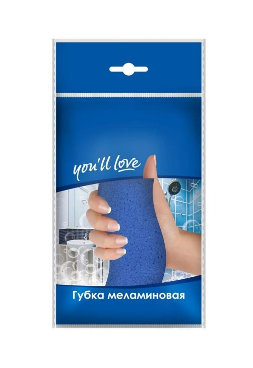 "Губка для уборки ""You'll love"" меламиновая 61130"