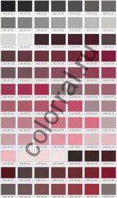 Каталог цветов RAL DESIGN - электронная версия.