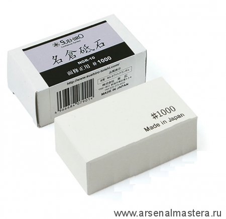 Камень Nagura 1000 Suehiro для камней 1000-2000 грит, 73х40х28 мм Miki Tool М00014460