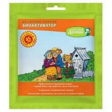 Биоактиватор «Счастливый дачник», 45 гр.